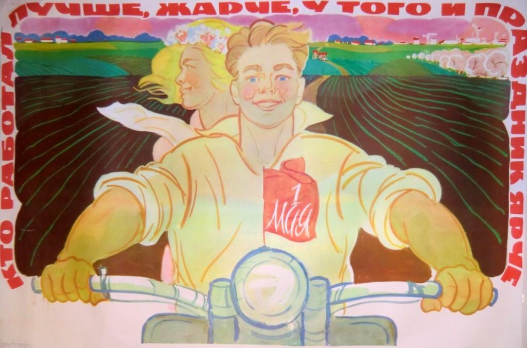 may-1-soviet-propaganda-poster-1